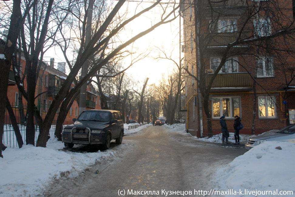 Московское гетто