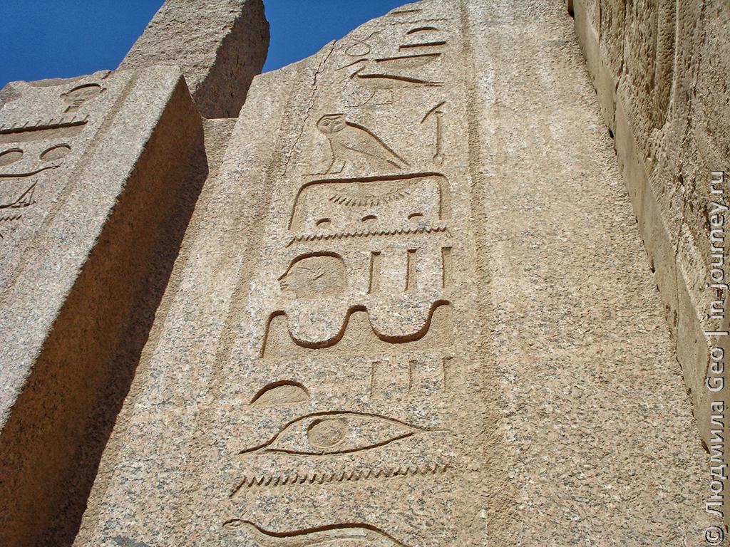 отлично сохранившиеся иероглифы в храме Карнак
