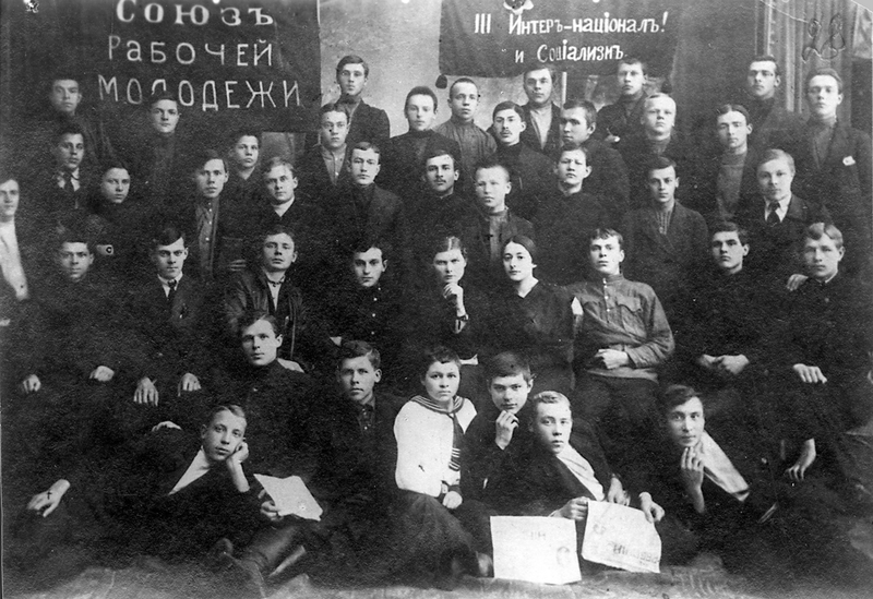 Первый Уральский областной съезд ССРМ. 08 декабря 1917 г.