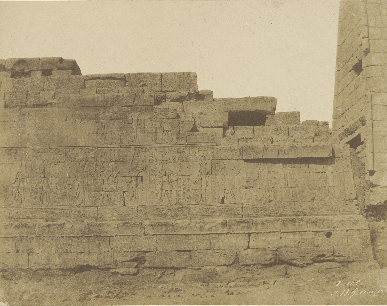 Карнакский храм к югу от гипостильного зала, Южная стена (внешний вид)