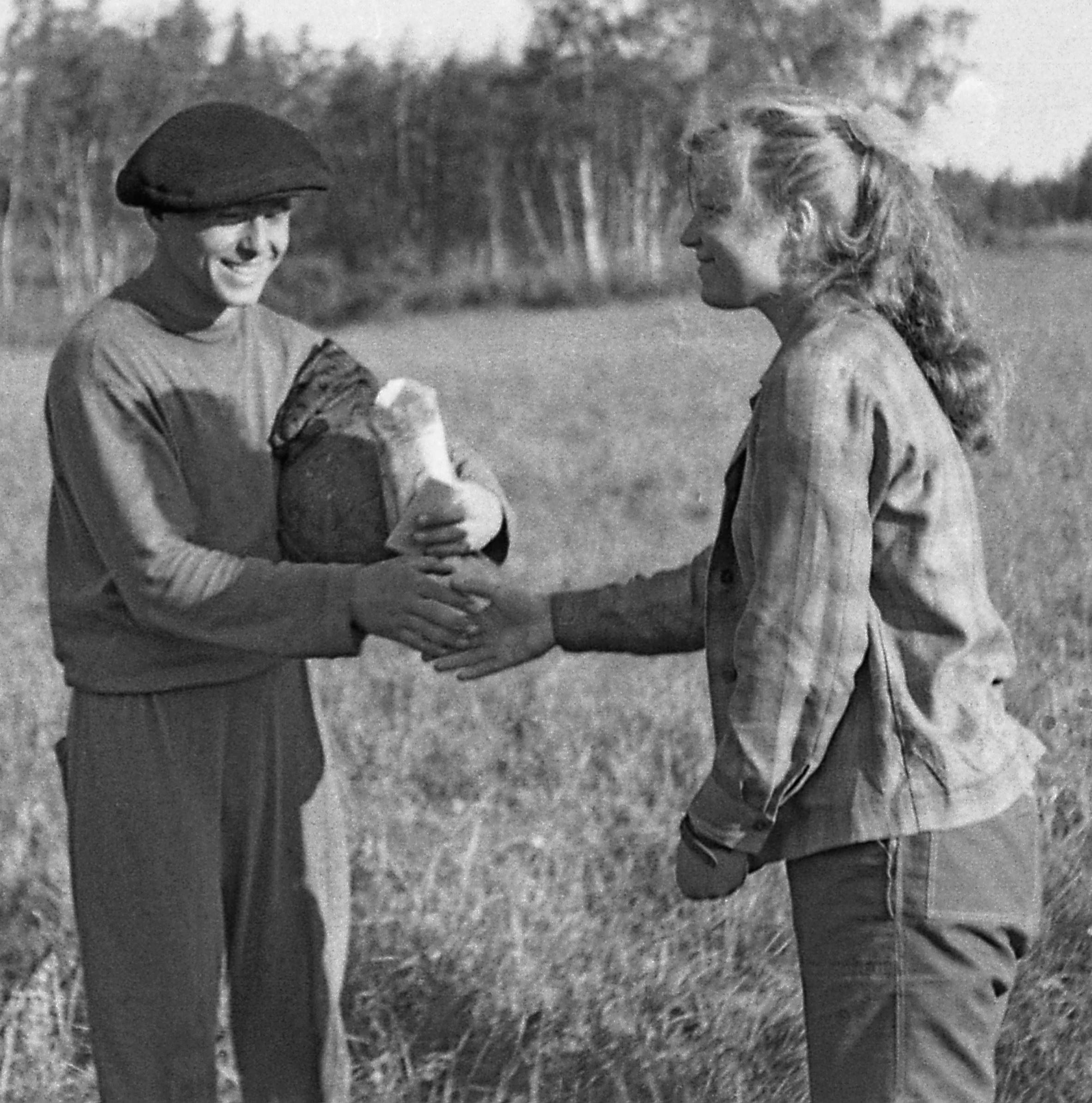195. Футбол. Валя Кузнецова Э-67