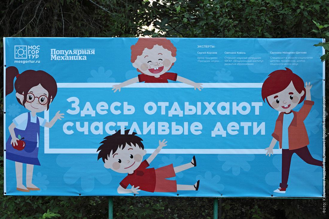 детский оздоровительный лагерь олимпиец в анапе