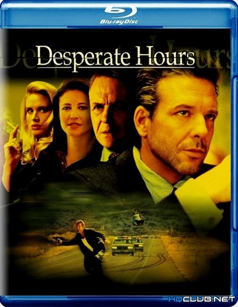Часы отчаяния / Desperate Hours (1990/HDRip)