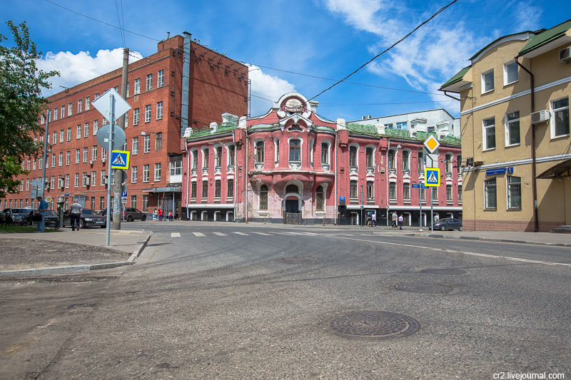 Москва. Дом Абрикосовых