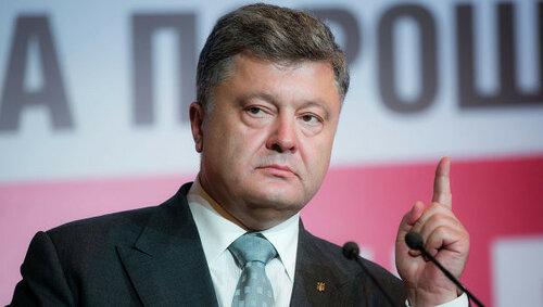 Порошенко: новая коалиция будет создана 12 апреля