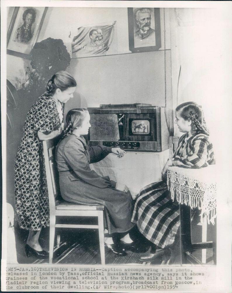 1954. Киржач. Телевидение в Советском Союзе.jpg
