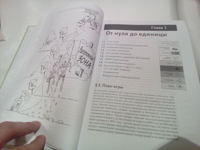 H&&-бумага-18.jpg
