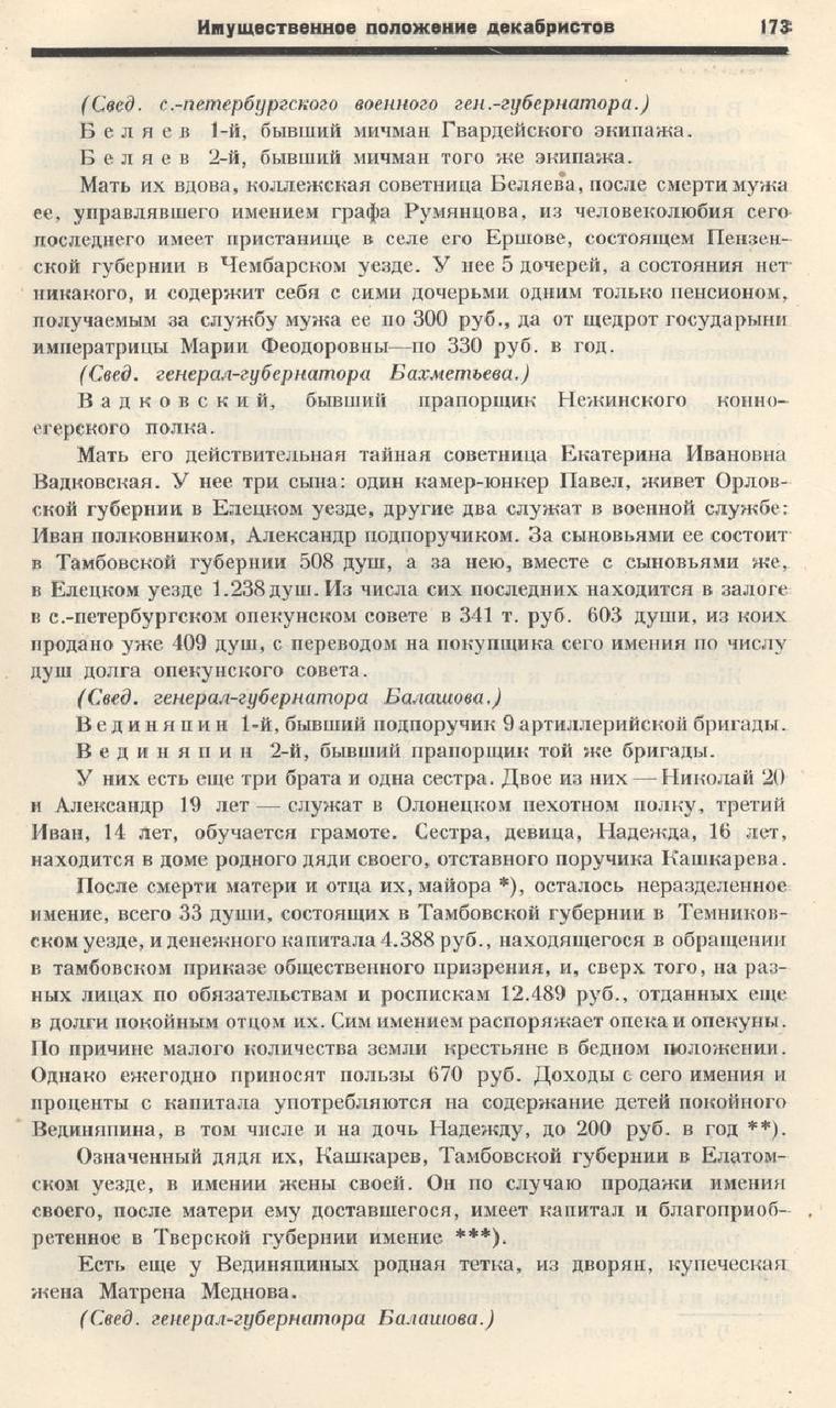 https://img-fotki.yandex.ru/get/96932/199368979.3c/0_1f071c_54504c70_XXXL.png