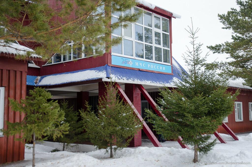 Авиационно-спасательный центр МЧС в аэропорту Емельяново