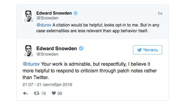 Дуров иСноуден поссорились из-за Telegram