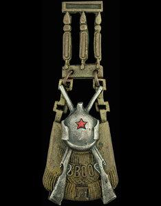 1920-е гг. Знак Всесоюзного военно-охотничьего общества