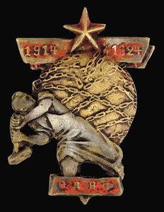 1924 г. Знак ОДВФ, посвященный 10-летию Первой мировой войны