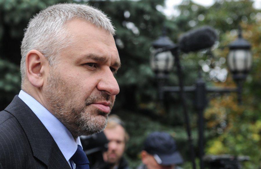 ВКиеве пикетируют посольство РФ