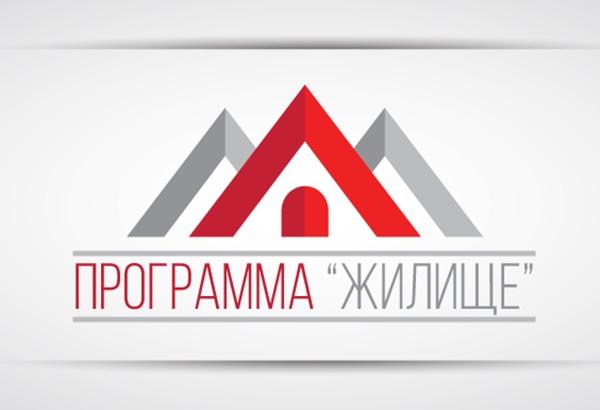 Кузбассу дадут 277 млн. руб. настроительство жилья для нуждающихся