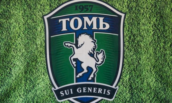 Футболисты «Томи» подали жалобу поповоду невыплаты заработной платы