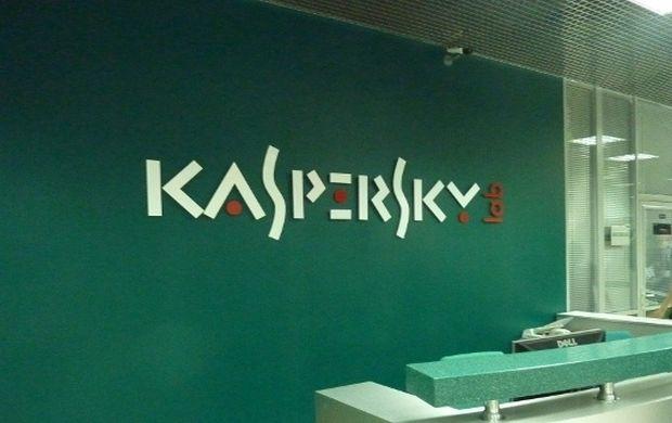 ВУкраинском государстве «дочка» «Лаборатории Касперского» объявила оликвидации