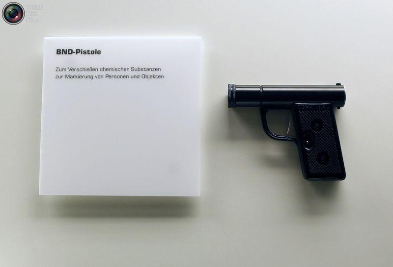 музей шпионажа