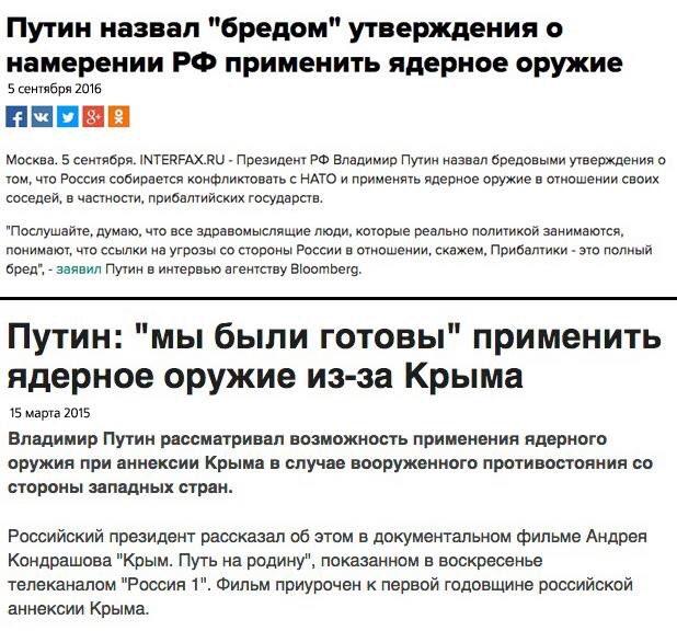 450 военнослужащих ВС РФ прибыли в Донецк, - ГУР Минобороны - Цензор.НЕТ 9258