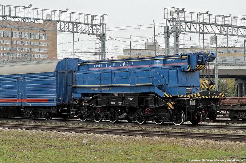 Осень. Пресня. рем поезд. 06.10.16.01..jpg