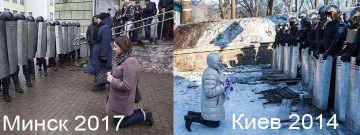 Минск. Майдан разогнан.