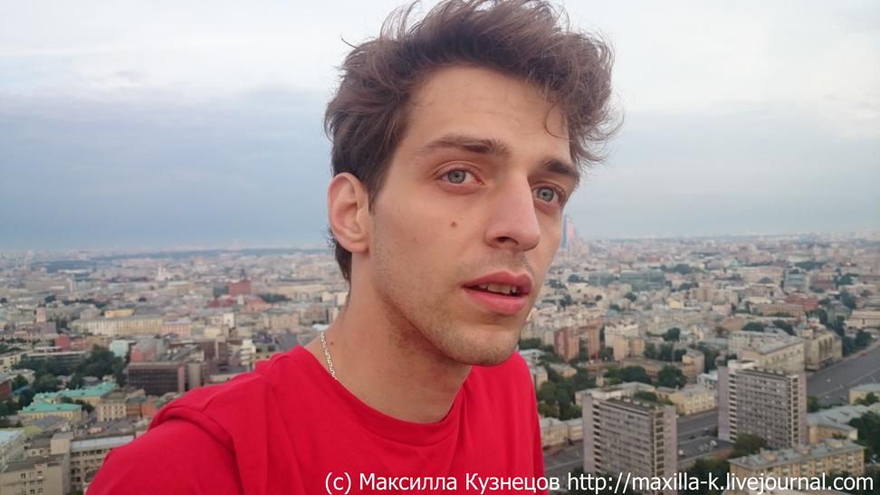 Кирилл Вселенский