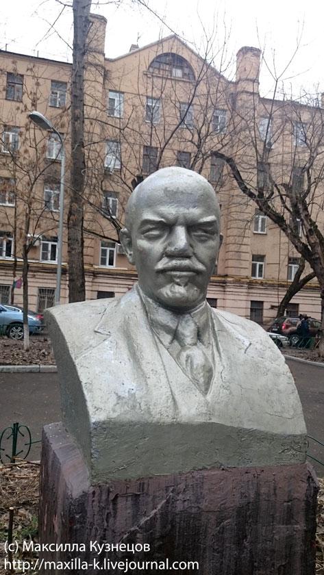 Ленин при дворе