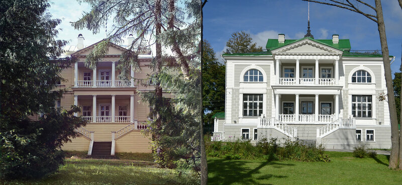 Бородинский дворец2 1911-2016.jpg
