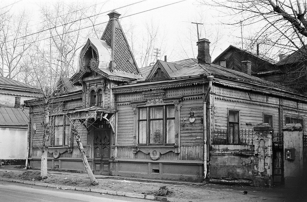 1974. Улица Гастелло, дом № 5