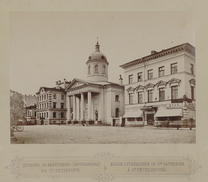 005. Церковь св. Екатерины (лютеранская)