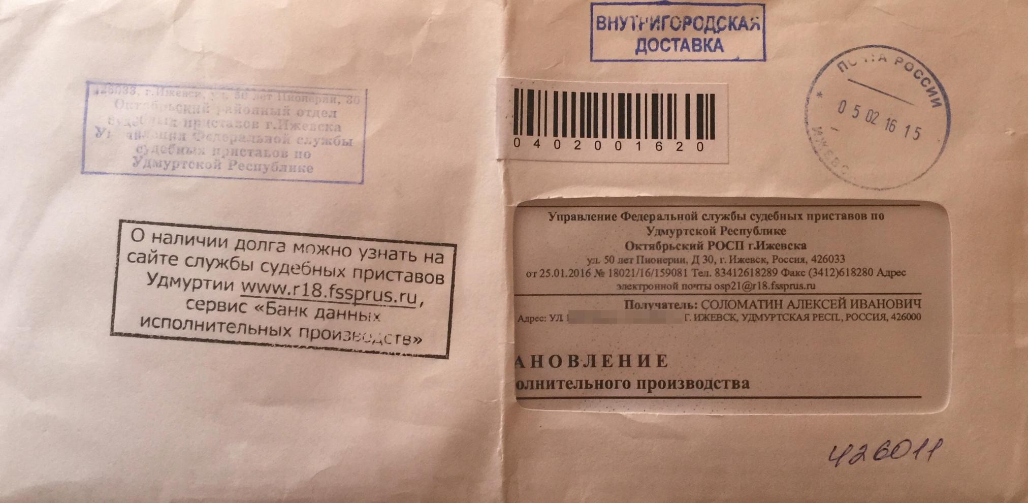 Ленд ровер смартфон официальный сайт москва