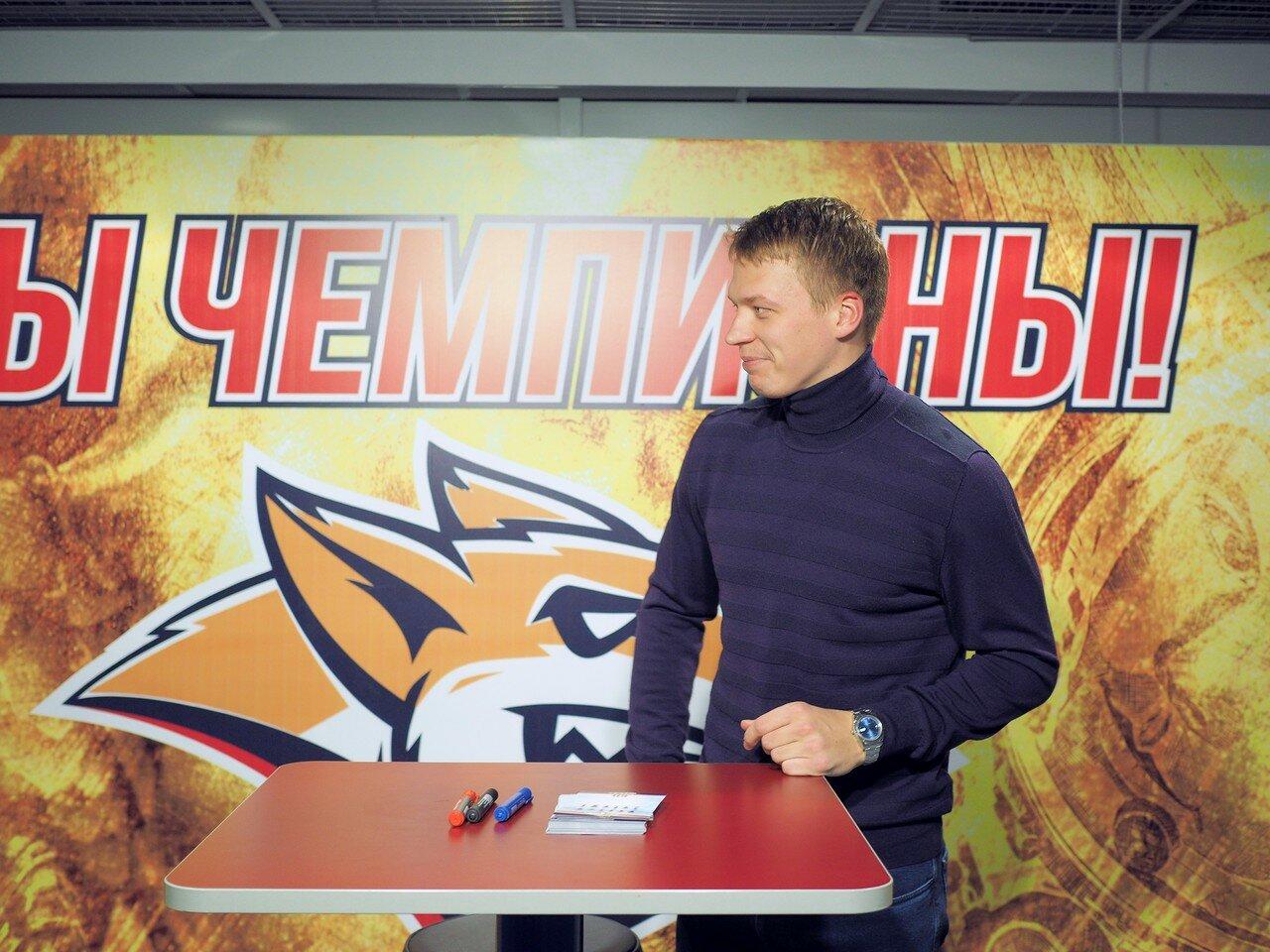 102Металлург - Салават Юлаев 04.10.2016
