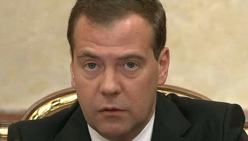 Дмитрий Медведев сорвал заседание игрой Pokemon GO