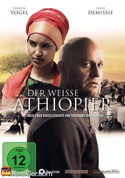 Der weiße Äthiopier (2015)