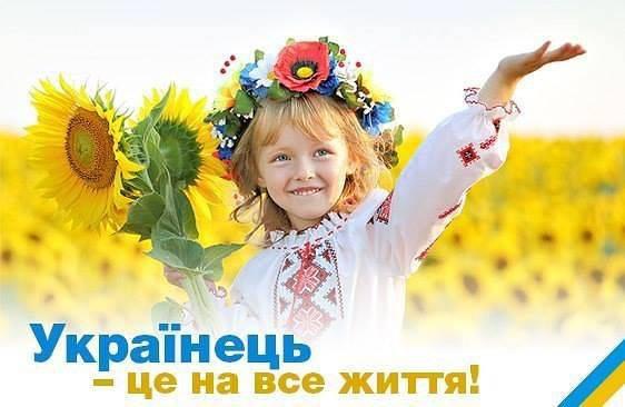 Готовимся к Дню Независимости: ТОП-6 отличных видео о любви к Украине