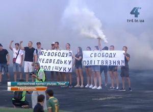 Появилось видео взрывов на центральном стадионе в Тернополе
