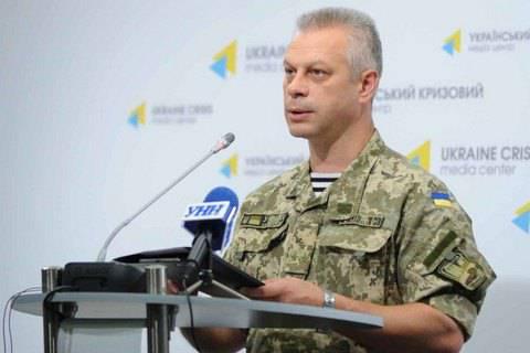 За минувшие сутки погибших нет. Ранены четверо украинских воинов, - спикер АТО