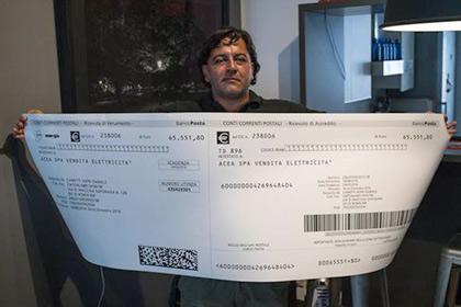 Итальянцу прислали счет за электроэнергию на 65 000 евро