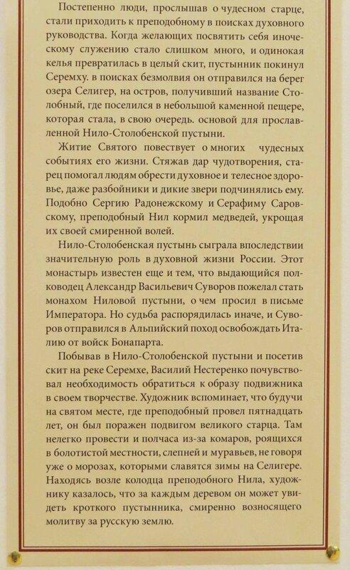 https://img-fotki.yandex.ru/get/97201/140132613.550/0_218fc4_140bb9f3_XL.jpg