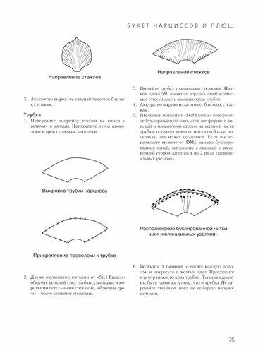https://img-fotki.yandex.ru/get/97201/163895940.215/0_1635a6_60a5a2d8_L.jpg