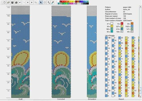 Схемы: схемы морских жгутов (мои)