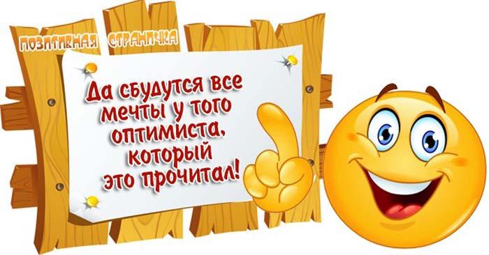https://img-fotki.yandex.ru/get/97201/166857984.4e1/0_27e7a5_a29f84d4_orig