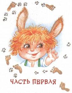 https://img-fotki.yandex.ru/get/97201/19411616.565/0_11eb13_f85b038a_M.jpg