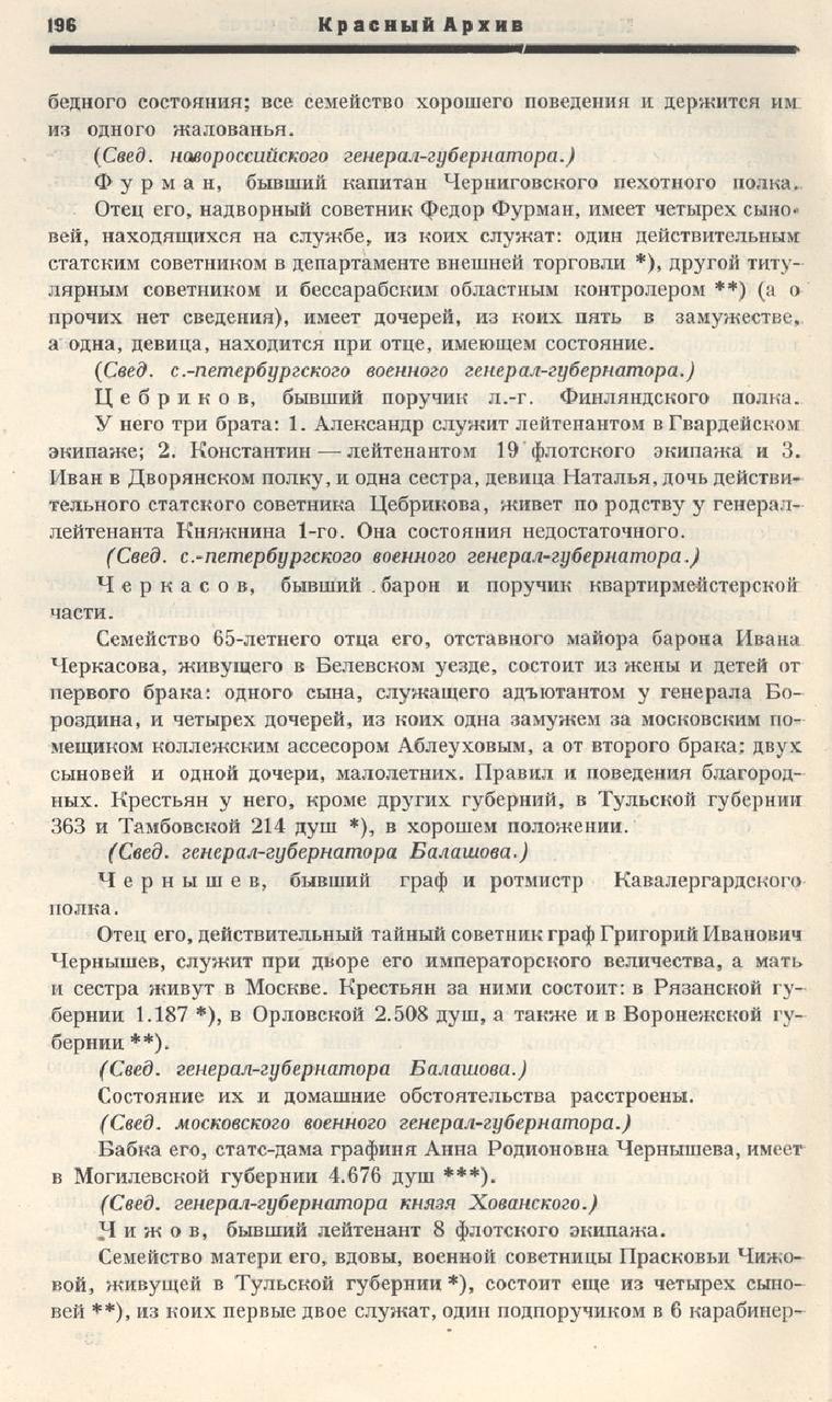 https://img-fotki.yandex.ru/get/97201/199368979.3d/0_1f0733_f647ff35_XXXL.png