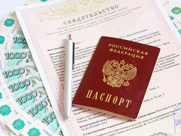 В России отменяется выдача свидетельств о регистрации недвижимости