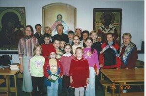 2005 год. Воскресная школа