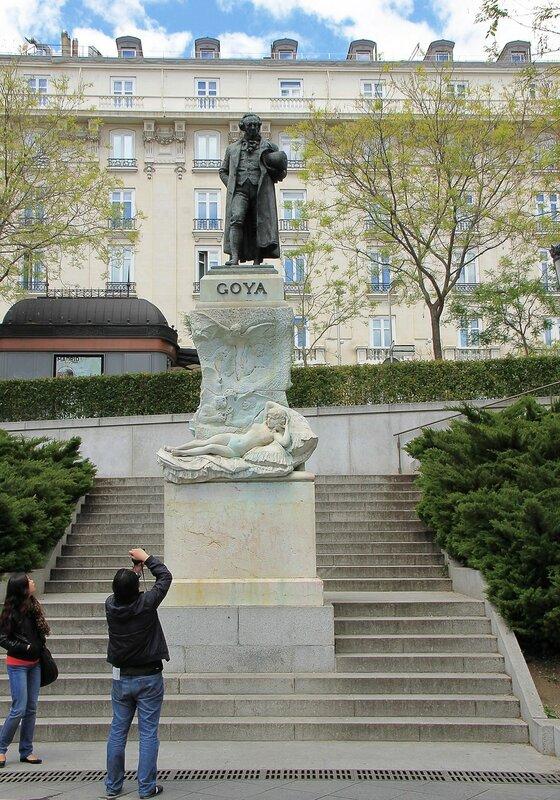 Мадрид. Памятник Франсико Гойя