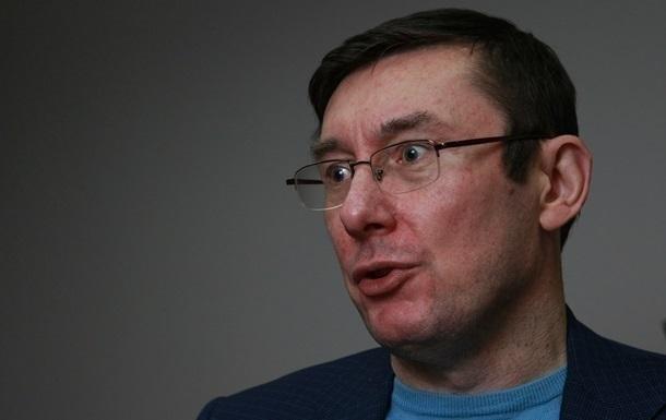 Луценко объявил озадержании серьезных чинов СБУ
