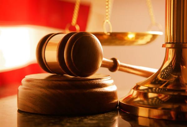 Суд Амстердама вынесет решение по«скифскому золоту» 14декабря