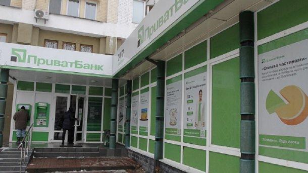 Юзеры Приватбанка начали получать «письма счастья» свирусом