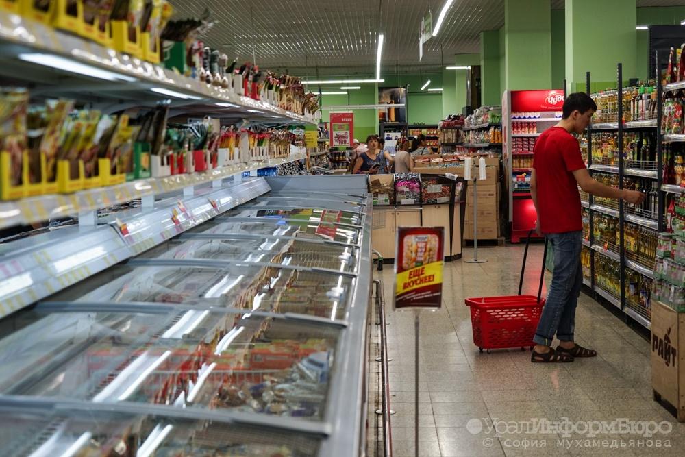 В РФ ссамого начала года резко взлетели цены наовощи
